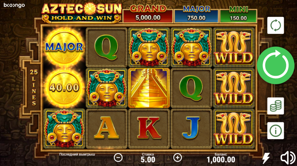 Aztec Sun Slot Machine: Play Online and Review