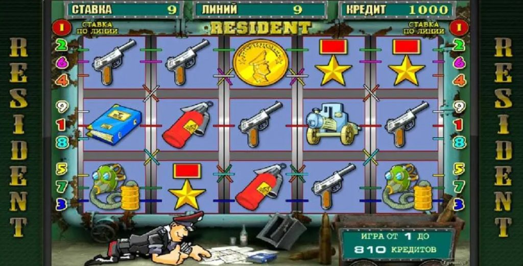 Resident Slot Machine: Play Online and Review