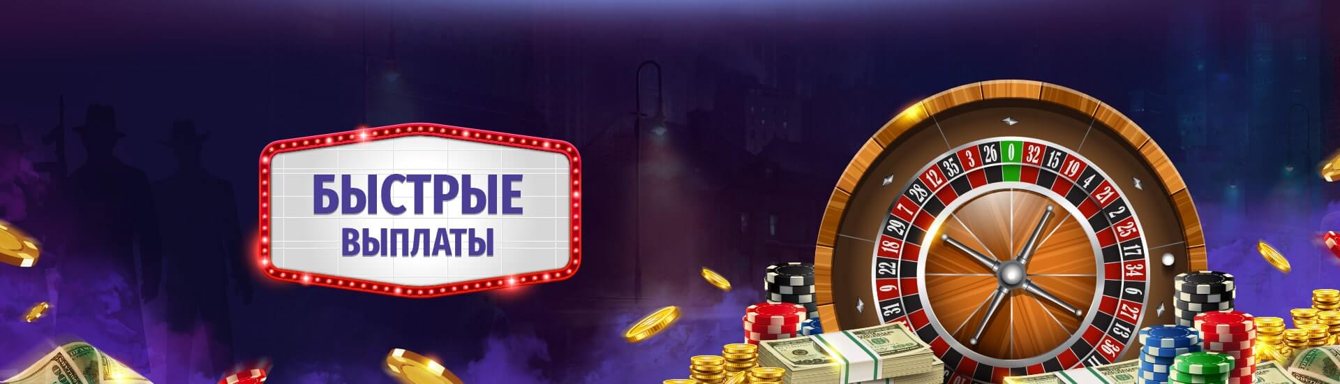 Bonuses at Betboys Online Casino