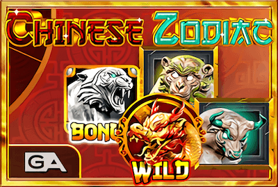 CHINESE ZODIAC Slot Machine: Play Online and Review